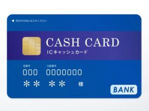 キャッシュカード画像