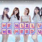 NiziU WE need U